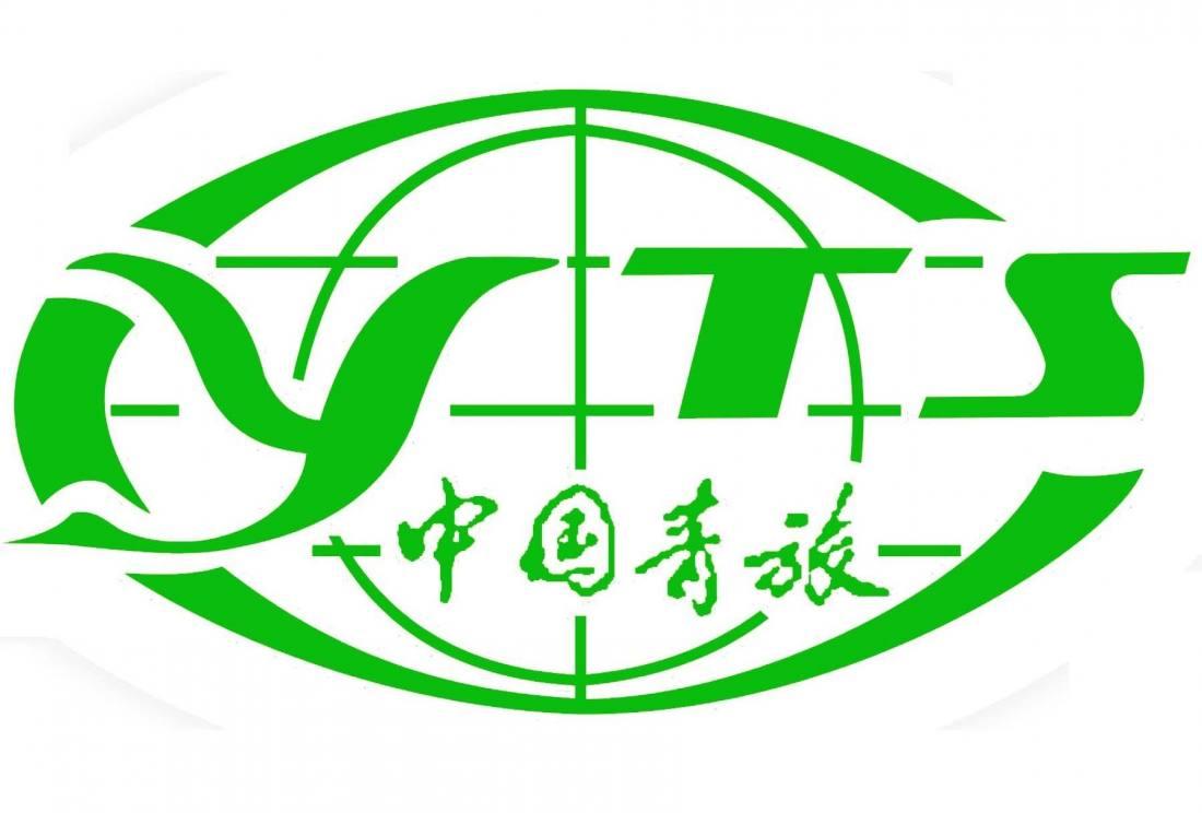石龙旅行社