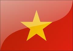 越南旅游30天多次加急 [广州]