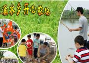 东莞麻涌开心农场、华阳湖湿地骑行一天