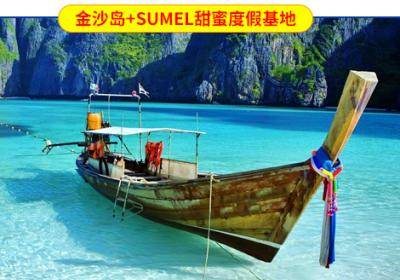 东莞到泰国旅游之购物攻略