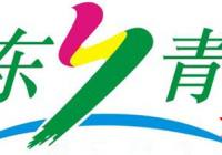 【新疆旅游景点那些好玩】东莞旅行社最新攻略