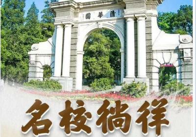 """东莞青旅走进京城丨这个暑假等你来体验帝都的""""京""""彩"""