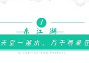 """暑假东莞青旅推荐避暑胜地丨隐藏在广东周边的""""小新西兰"""",高铁1.5h就能直达!"""