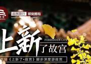 北京五天一地双飞准四纯玩游