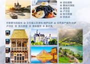 2020年东莞到欧洲旅游必须注意的十二件事情