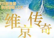 东莞到欧洲旅游受欢迎五个国家,欢迎收藏