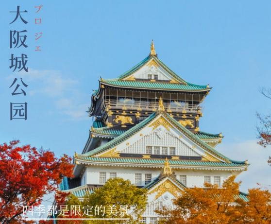 东莞到日本旅游自由行__去日本旅游要注意什么