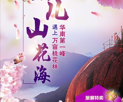 东莞青旅推荐山水胜地肇庆旅游