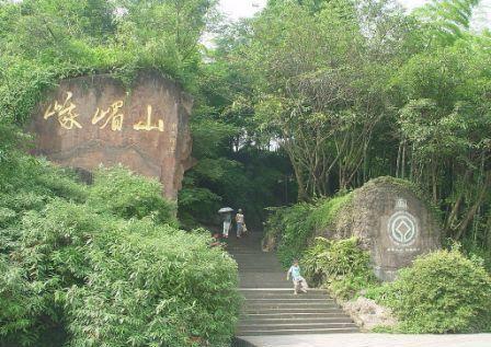 东莞到四川稻城亚丁旅游