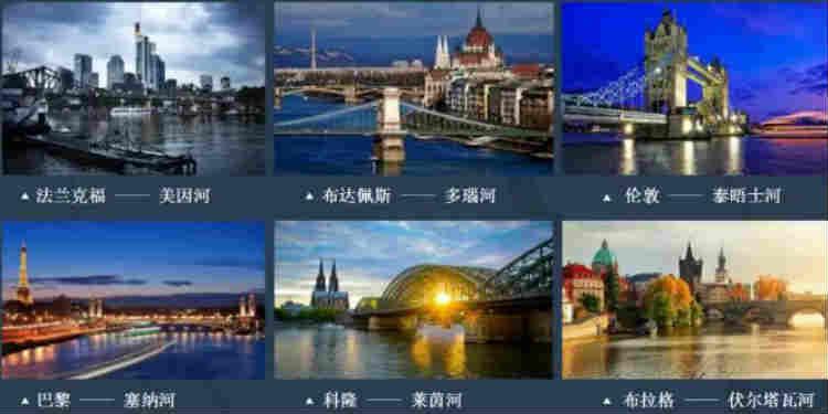 东莞旅行社丨探索原汁原味欧洲的理想方式
